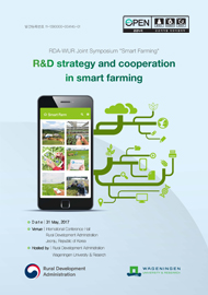 R&D Strategy and cooperation in smart farming :RDA-WUR Joint symposium