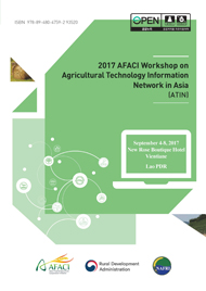 (2017) AFACI Workshop on Agricultural Technology Information Network in Asia(ATIN)