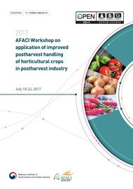 (2017) AFACI Workshop on application of improved postharvest handling of horticultural crops in postharvest industry