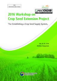 2016 workshop on Crop Seed Extension Project :For Establishing a Crop Seed Supply System