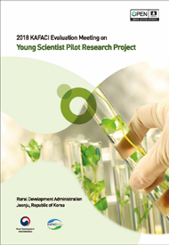 KAFACI Evaluation Meeting on Young Scientist Pilot Research Project