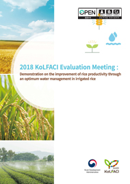 KoLFACI Evaluation meeting :Demonstration on the improvement of rice productivity through an optimum water management in irrigated rice