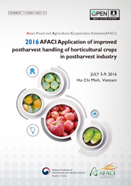 (2016)AFACI Application of improved postharvest handling of horticultural crops in postharvest industry