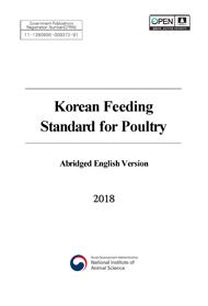 Korean Feeding Standard for Poultry
