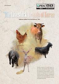 The Livestock Breeds of Korea